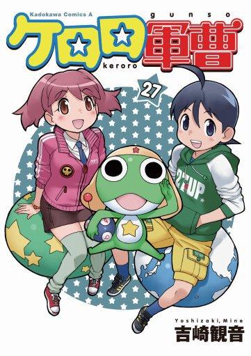 prochaines sorties du manga - Page 15 889548chsall4weaavrll
