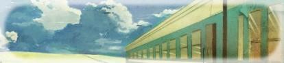 » La gare