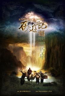[Chine] Monkey Kingdom Theme Park & Resort (2015)  901080JTTW