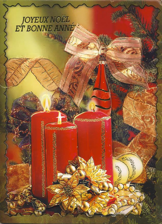 2012 : Les cartes de bons vœux reçues entre nous... 910084Jyccartedevoeuxmusicale2012