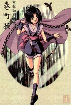 Rurôni Kenshin 912401misao