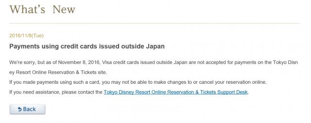 [Tokyo Disney Resort] Guide des Hôtels - Page 4 917066Capture4