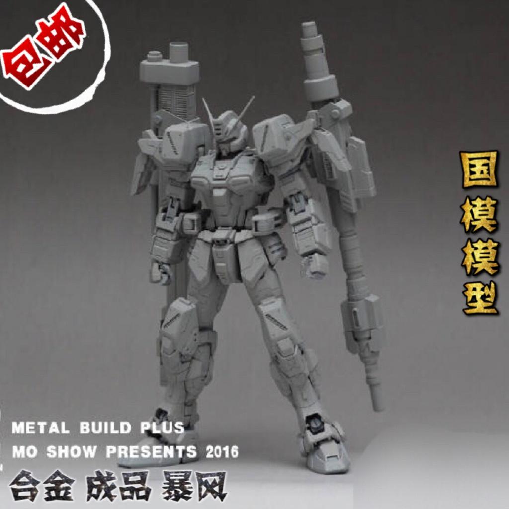 "Gundam ""Metal Build"" (par Mo Show) (Produits Pirates) 920548TB2WT4DnXXXXXbWXXXXXXXXXXXX2239508265"
