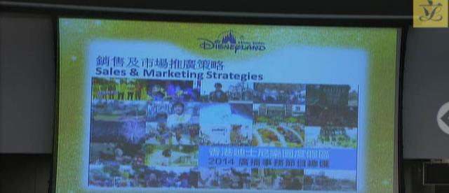 [Hong Kong Disneyland Resort] Un deuxième Parc ? - Page 2 921787kam7