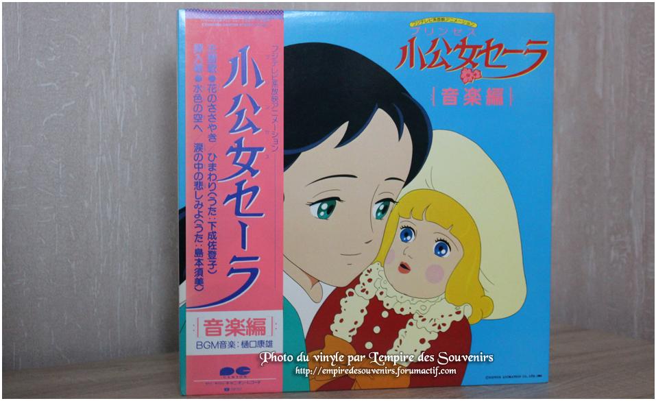 Collection d'Orpheus : import Japon 922739583