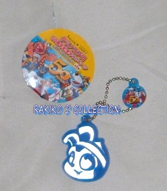 Rakiko s' magical world - Page 10 934524DSCF4329