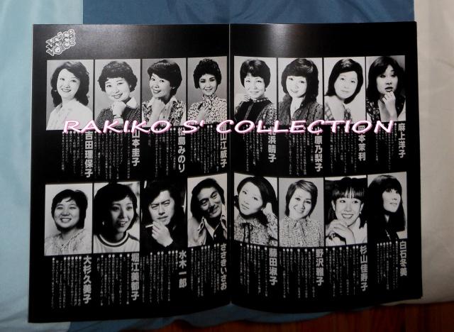 Rakiko s' magical world - Page 10 935583DSCN0104