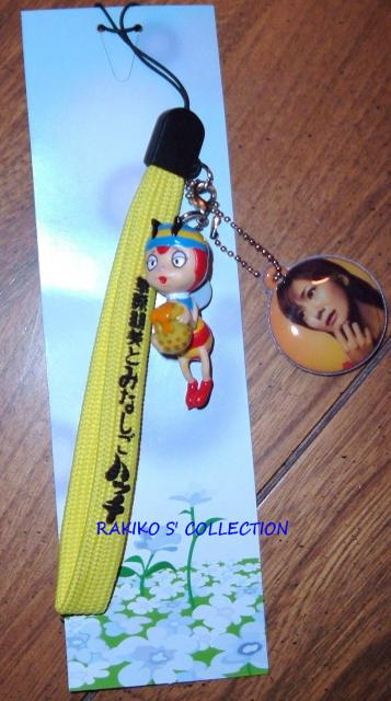 Rakiko s' magical world 937342keychainHutchi1JPG