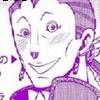 07. Autres personnages du manga 939390islab10