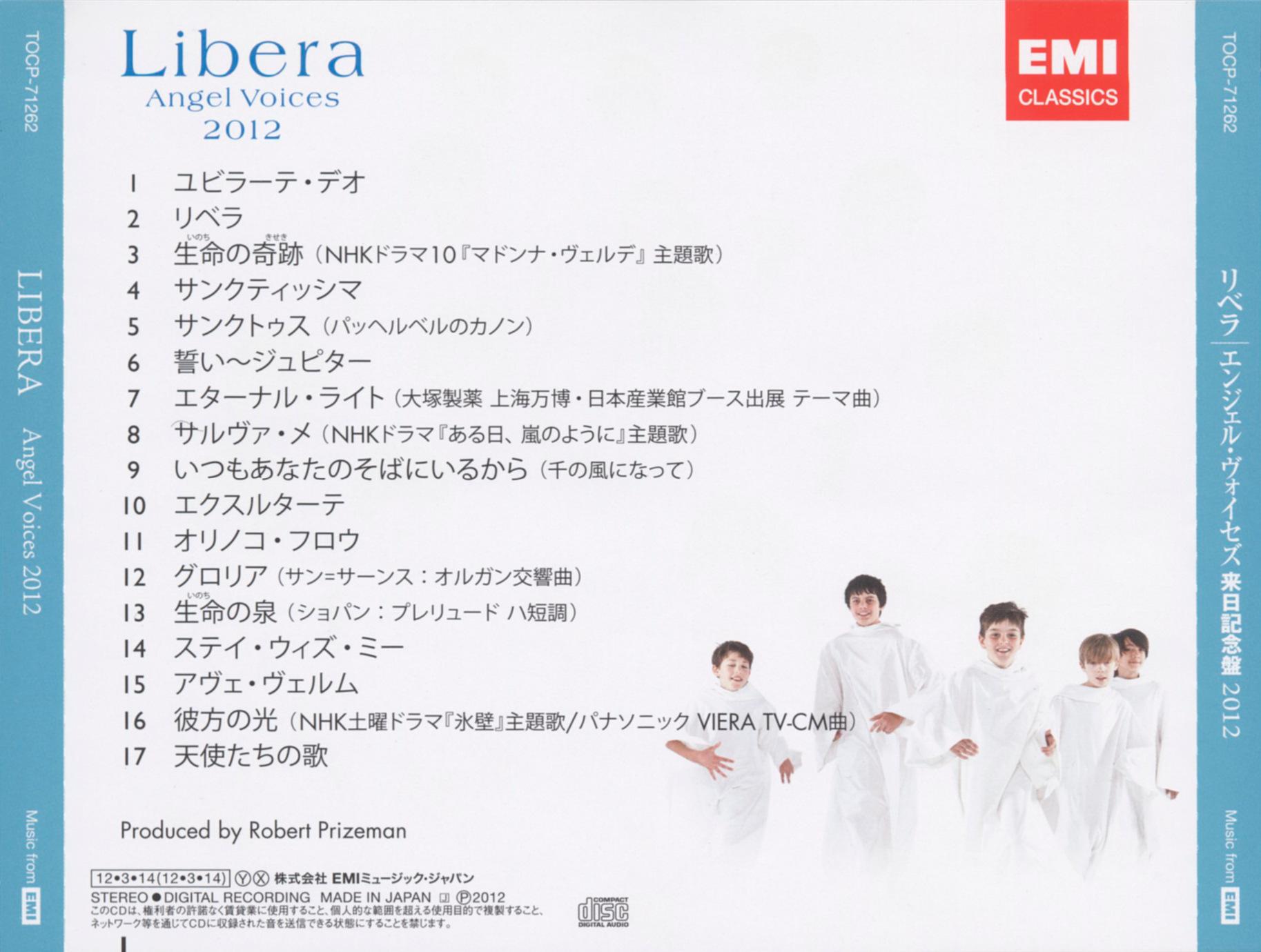 La discographie Libera 942967Doslarge
