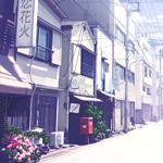 Quartiers