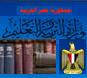 موقع وزارة التربية المصرية