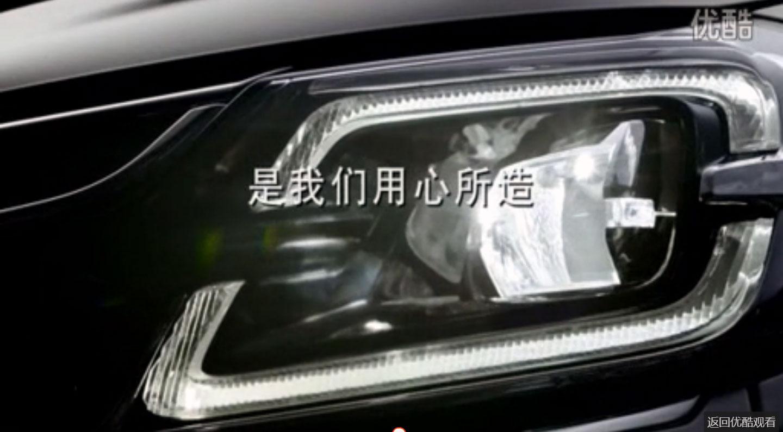 2016 - [Citroën] C6 II Chine (X81) - Page 5 9537596505