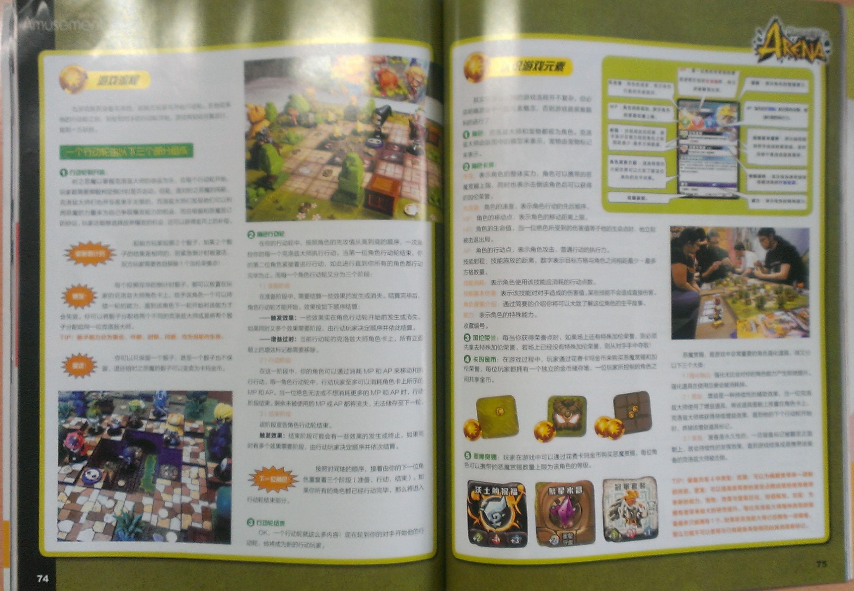 Krosmaster China 955011MagazineDicePage2