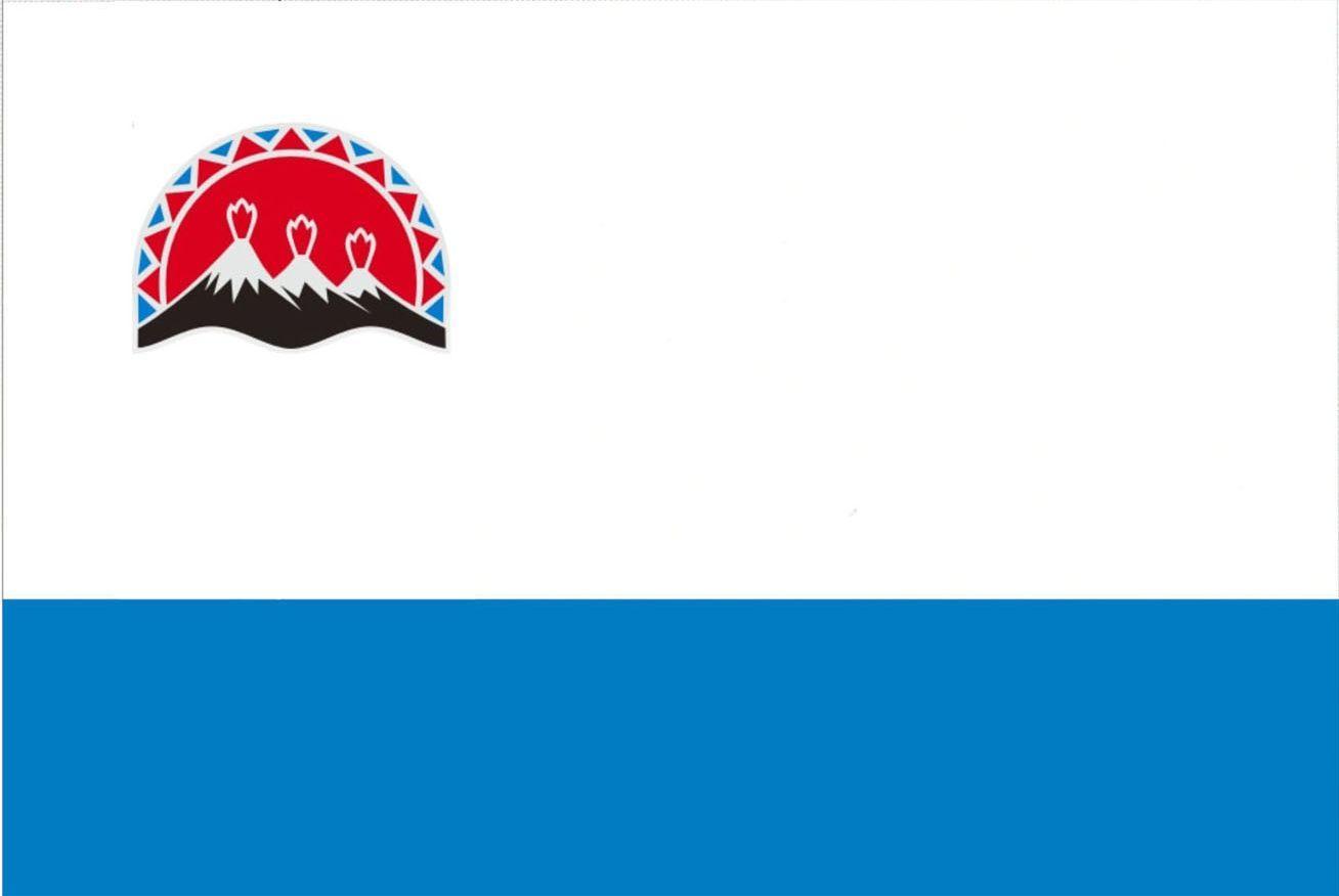 [Jeu] Quel est ce drapeau ? - Page 5 960468drp