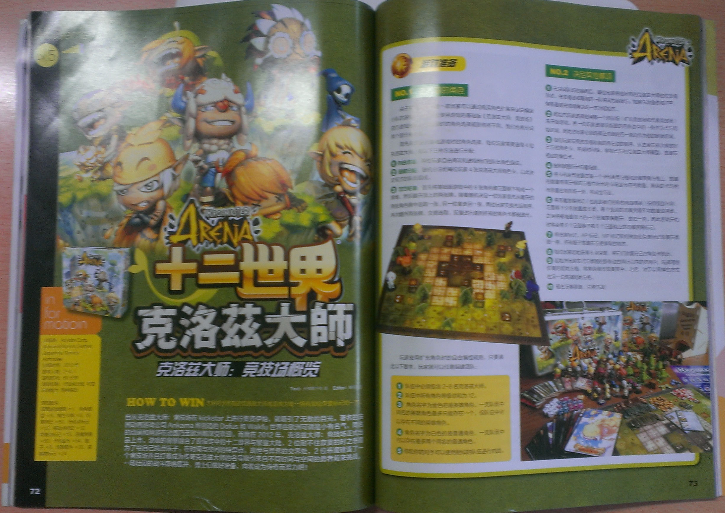 Krosmaster China 963789MagazineDicePage1