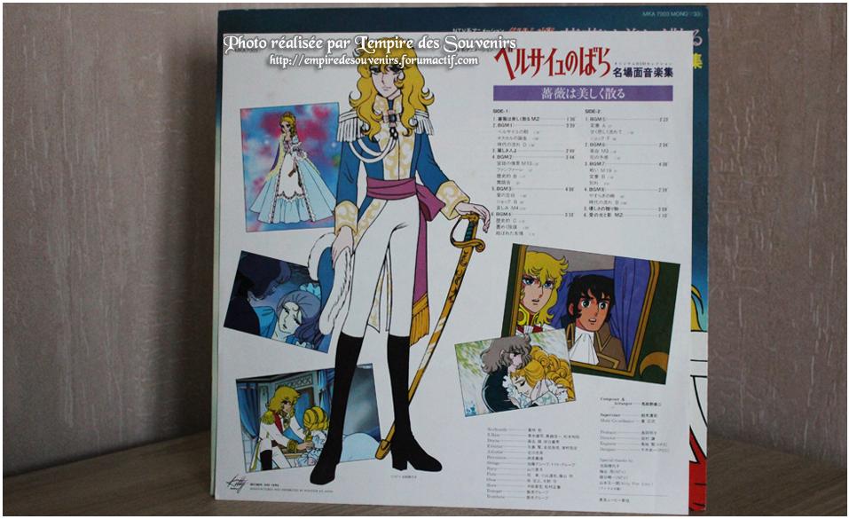 Collection d'Orpheus : import Japon 965291602