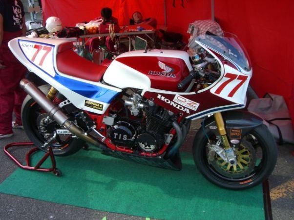 Japan Racer - Page 3 968789rash