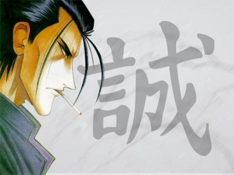 Rurôni Kenshin 970157Saito