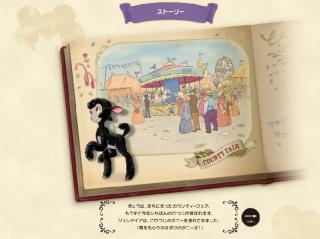 [Tokyo Disney Resort] Le Resort en général - le coin des petites infos 97076416d1