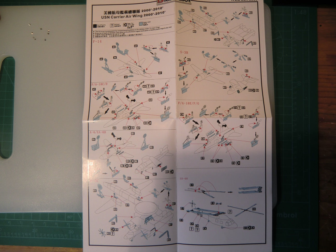 CVN 68 USS Nimitz Trumpeter 1/700  - Page 3 977478Nimitz17