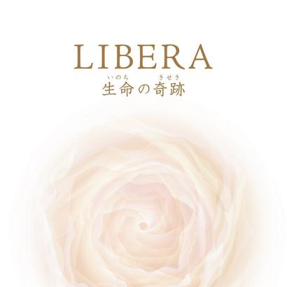 La discographie Libera 986751Couvsmall