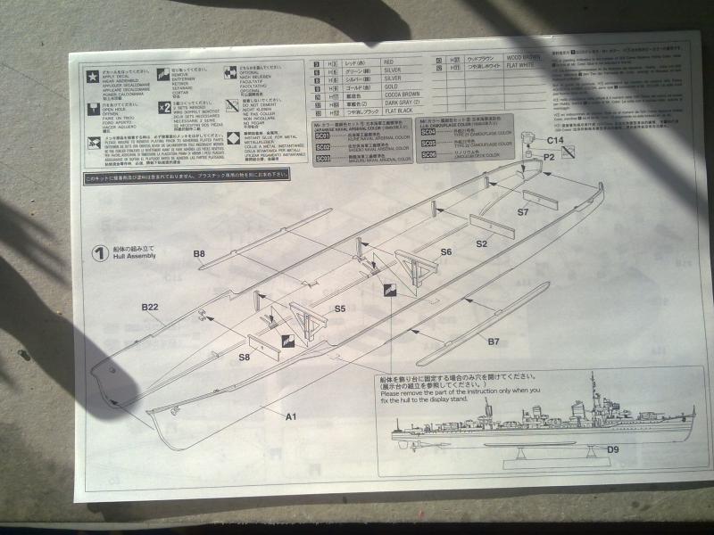 destroyer Yukikaze par Pascal 94 98839416102010843