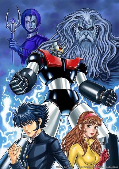 """Les personnages de l'univers """"Mazinger"""" - Page 4 996344alterignition2"""