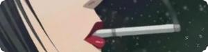 Neko Palace 999506cigarette