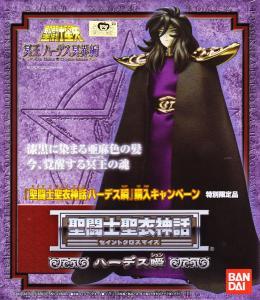 Saint Seiya Myth Cloth [Bandaï] Mini_118329ShunHadesfrontjpg