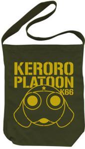 Les goodies Keroro, même qu'il y en a plein - Page 9 Mini_141190cgd283136
