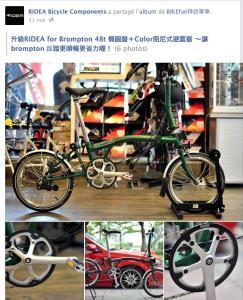 Ridea Bicycle Components - Page 2 Mini_162789PhotoRidea22