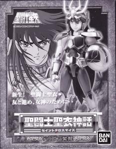 Saint Seiya Myth Cloth [Bandaï] Mini_190974Recolordagonfrontjpg