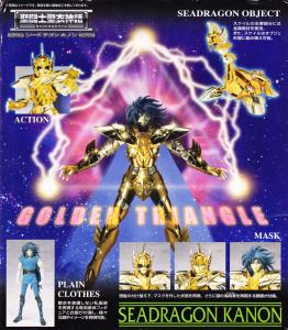 Saint Seiya Myth Cloth [Bandaï] Mini_205438Dragondesmersbackjpg