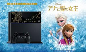 PS4 collector reine des neiges Mini_235610ME30503005632