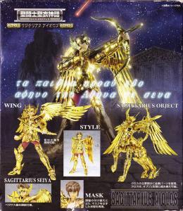 Saint Seiya Myth Cloth [Bandaï] Mini_292984OrSagitairebackjpg