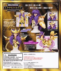 Saint Seiya Myth Cloth [Bandaï] Mini_348593Appendixscorpionbackjpg