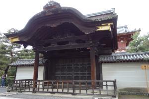 TR : Japon , nous voila !  Mini_3544162016051134