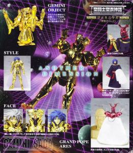 Saint Seiya Myth Cloth [Bandaï] Mini_374963OrGemauxbackjpg