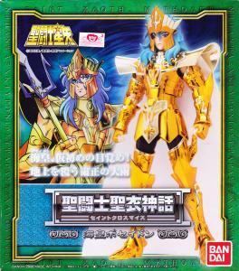 Saint Seiya Myth Cloth [Bandaï] Mini_389555Poseidonfrontjpg