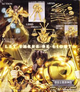 Saint Seiya Myth Cloth [Bandaï] Mini_390732OrBalanceBackjpg