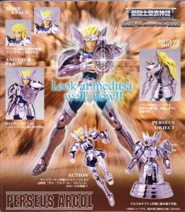 Saint Seiya Myth Cloth [Bandaï] Mini_409369Argolbackjpg