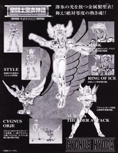 Saint Seiya Myth Cloth [Bandaï] Mini_411702Recolorcygnebackjpg