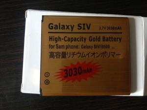 [INFO] Batterie HC Gold 3030mAh Mini_428732IMG2343