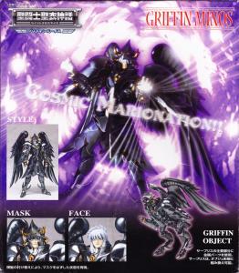 Saint Seiya Myth Cloth [Bandaï] Mini_431739Griffonbackjpg