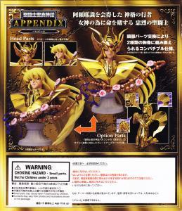 Saint Seiya Myth Cloth [Bandaï] Mini_449503Appendixviergebackjpg