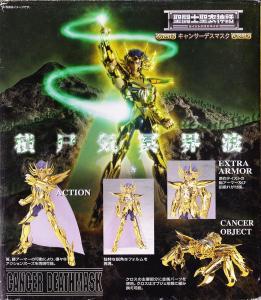 Saint Seiya Myth Cloth [Bandaï] Mini_450184OrCancerbackjpg