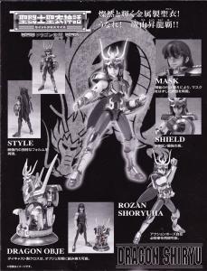 Saint Seiya Myth Cloth [Bandaï] Mini_490590Recolordagonbackjpg