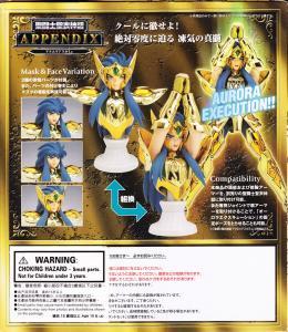 Saint Seiya Myth Cloth [Bandaï] Mini_517492Appendixverseaubackjpg