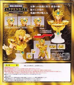 Saint Seiya Myth Cloth [Bandaï] Mini_538056Appendixlionbackjpg
